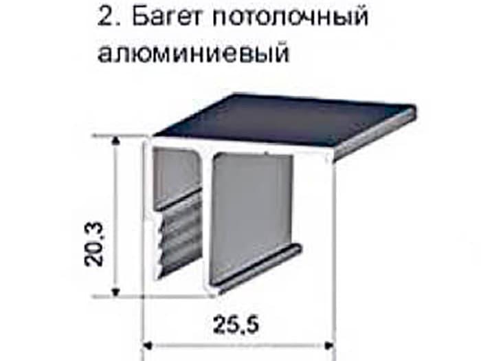 Багет потолочный 4